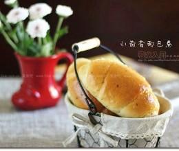 小茴香面包卷
