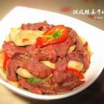 铁板酸姜牛肉