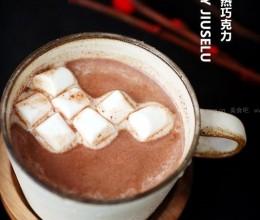 棉花糖热巧克力