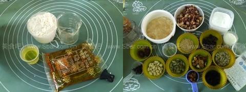 广式火腿月饼