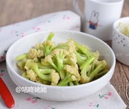 豉油炒菜花