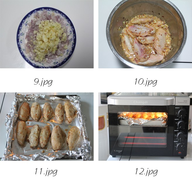 泰味烤鸡翅