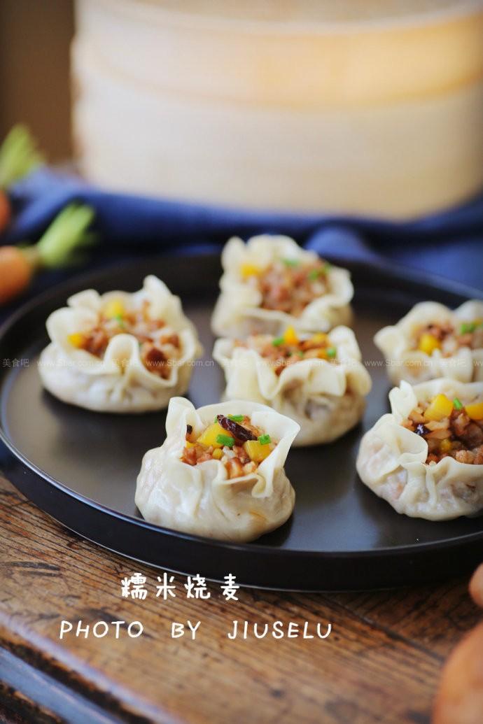 饺子皮版糯米烧麦