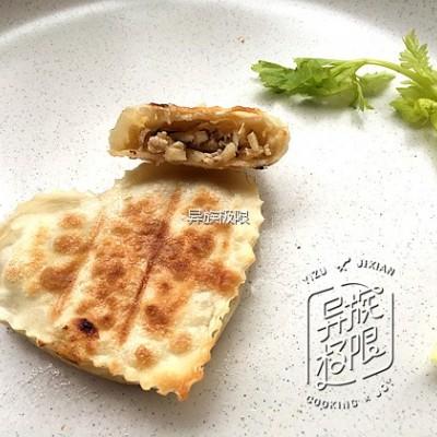 虾米笋粿意大利饺子