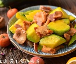 鸡油菌炒南瓜