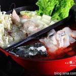 麻辣鴛鴦魚火鍋