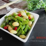 鲜黄豆拌芹菜