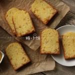 PH柠檬蛋糕(PH糖渍柠檬皮)