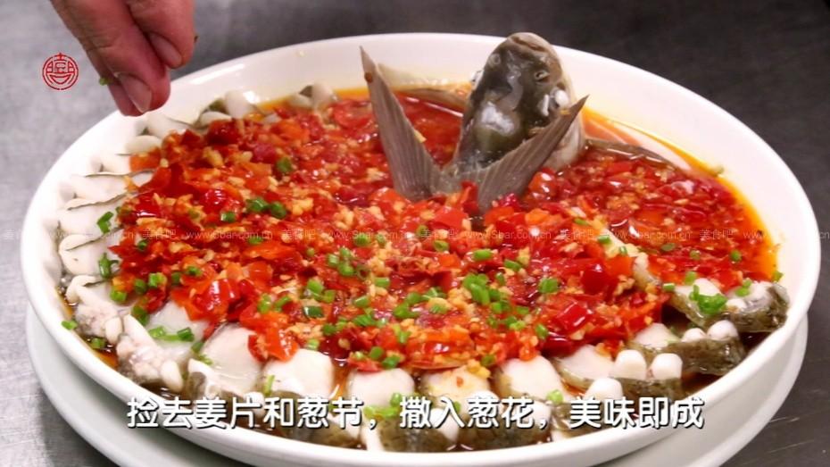 剁椒武昌鱼