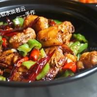 干锅香辣鸡翅
