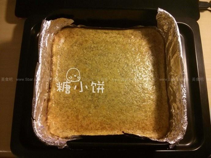 伯爵奶茶芝士蛋糕