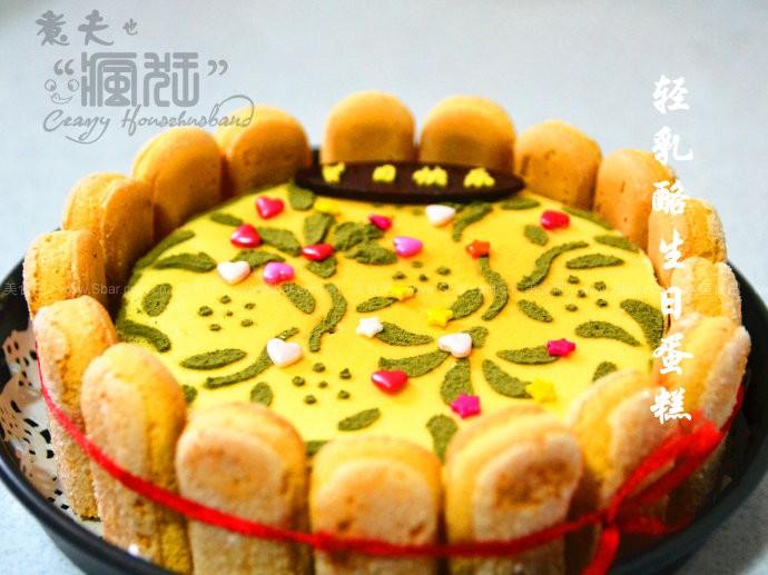 轻乳酪生日蛋糕