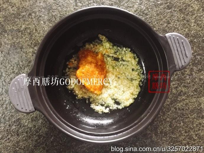 金汤肥牛火锅