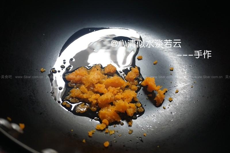 咸蛋黄炒南瓜