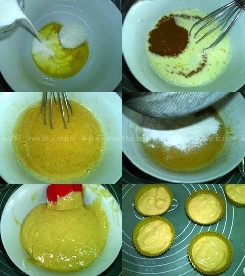 无油芒果小蛋糕