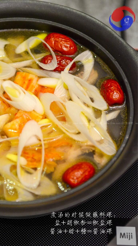 韩式泡菜鸡汤锅