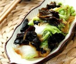 白菜炒木耳(木耳炒白菜)