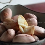 菠蘿蜜果仁(零食)