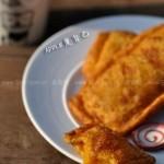 椰香南瓜馅饼儿(五星级早餐菜谱)
