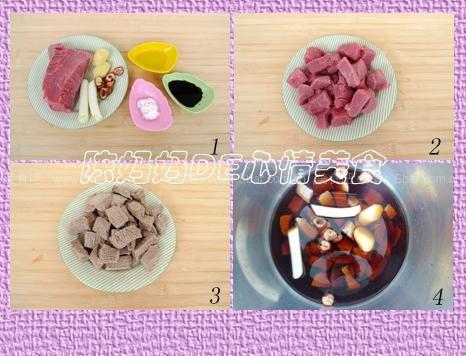 牛肉松(宝宝营养辅食-8个月到1岁)