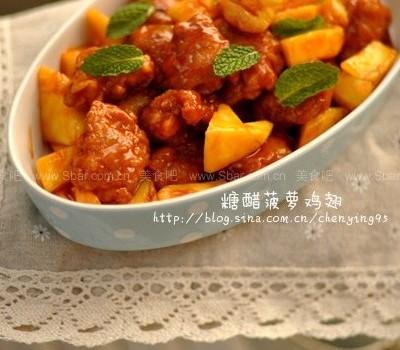 糖醋菠萝鸡翅(美味营养下饭菜)