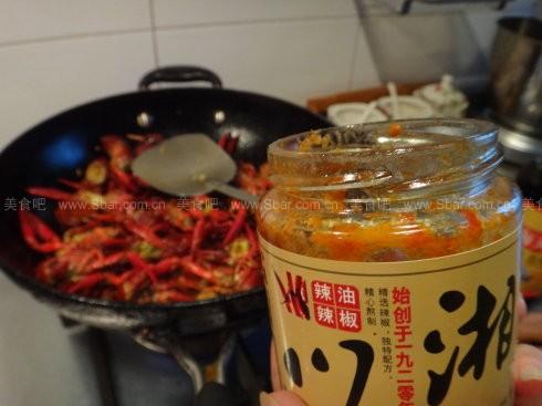 十三香小龙虾(简单4步学会处理小龙虾)