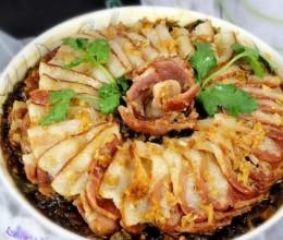盐菜蒸培根(清蒸菜)
