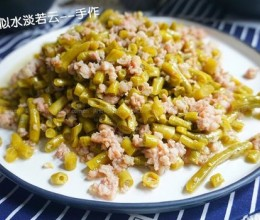 酸豇豆炒肉末