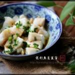 龙利鱼蒸豆腐(清蒸菜)