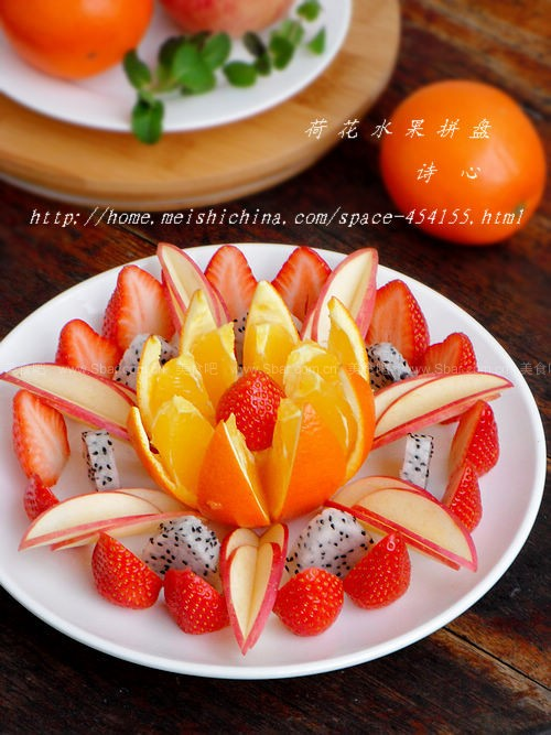 荷花水果拼盘