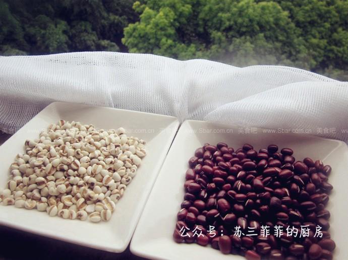 红豆薏米芡实粥