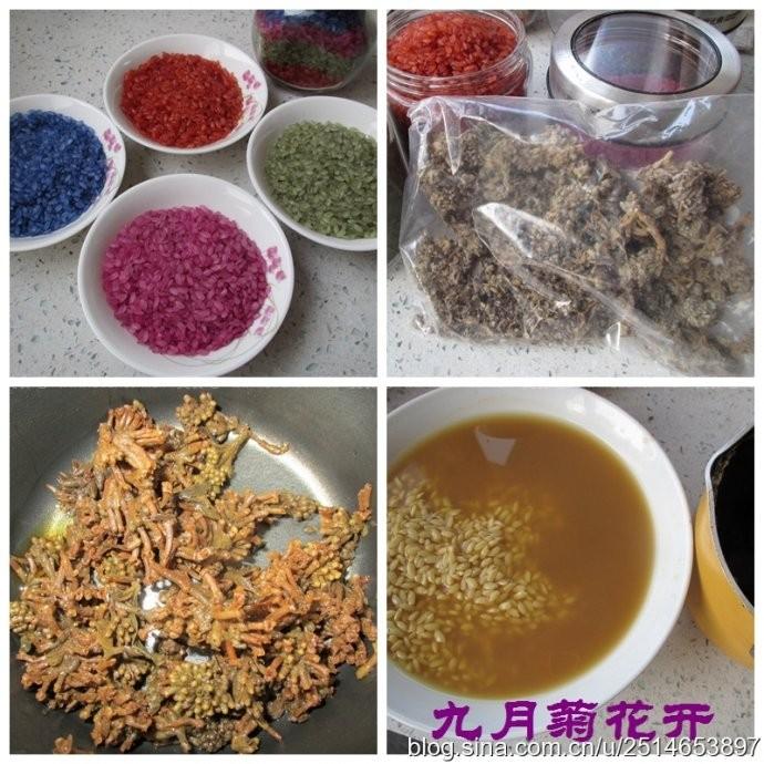 广西五色糯米饭