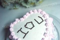 心形裱花蛋糕