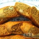 意大利杏仁脆饼