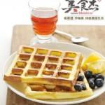 早餐蜂蜜松饼