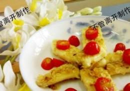 煎燕麦香蕉