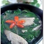 汤——枸杞叶猪肝汤