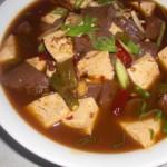 鸳鸯豆腐钵
