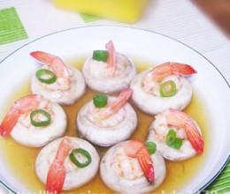椒麻基围虾