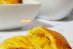 酸甜低筋面粉