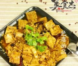 香辣北豆腐