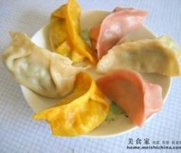 彩色牛肉馅蒸饺