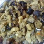香芋冬菇蒸鸡