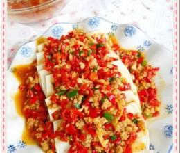 剁椒肉糜蒸豆腐