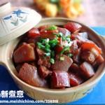 柚香腩肉煲