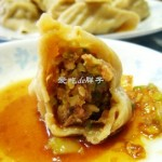 芹菜羊肉水饺