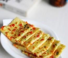 什锦蔬菜煎饼