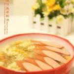 肠仔蔬菜粉汤