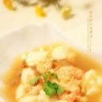 瑶柱虾仁豆腐汤