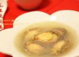 鲍鱼炖鸡汤